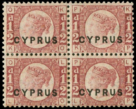 CYPRUS 1880  SG1 pl 15 Mint