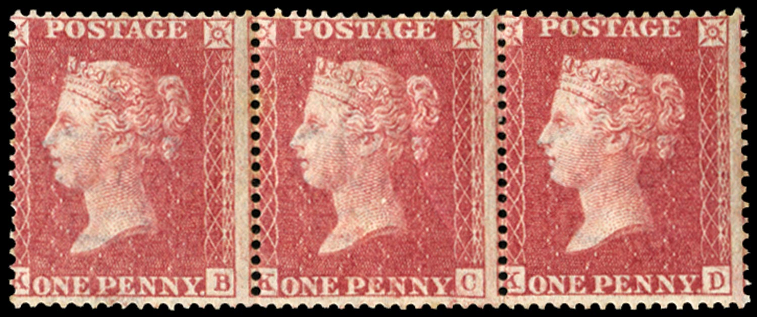 GB 1857  SG36 Pl.47 Mint