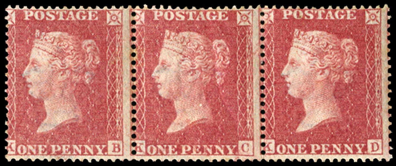 GB 1857  SG36 Pl.47 Mint