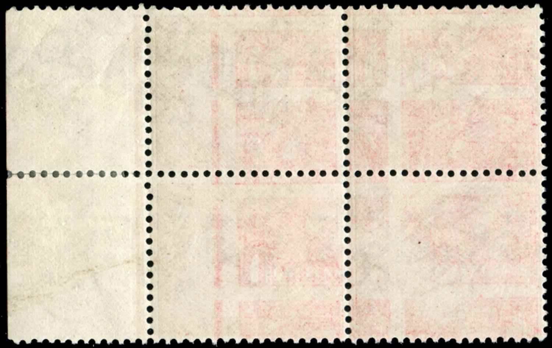 GB 1912  SG361a Mint