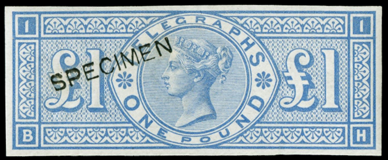 GB 1877  SGT17var Mint