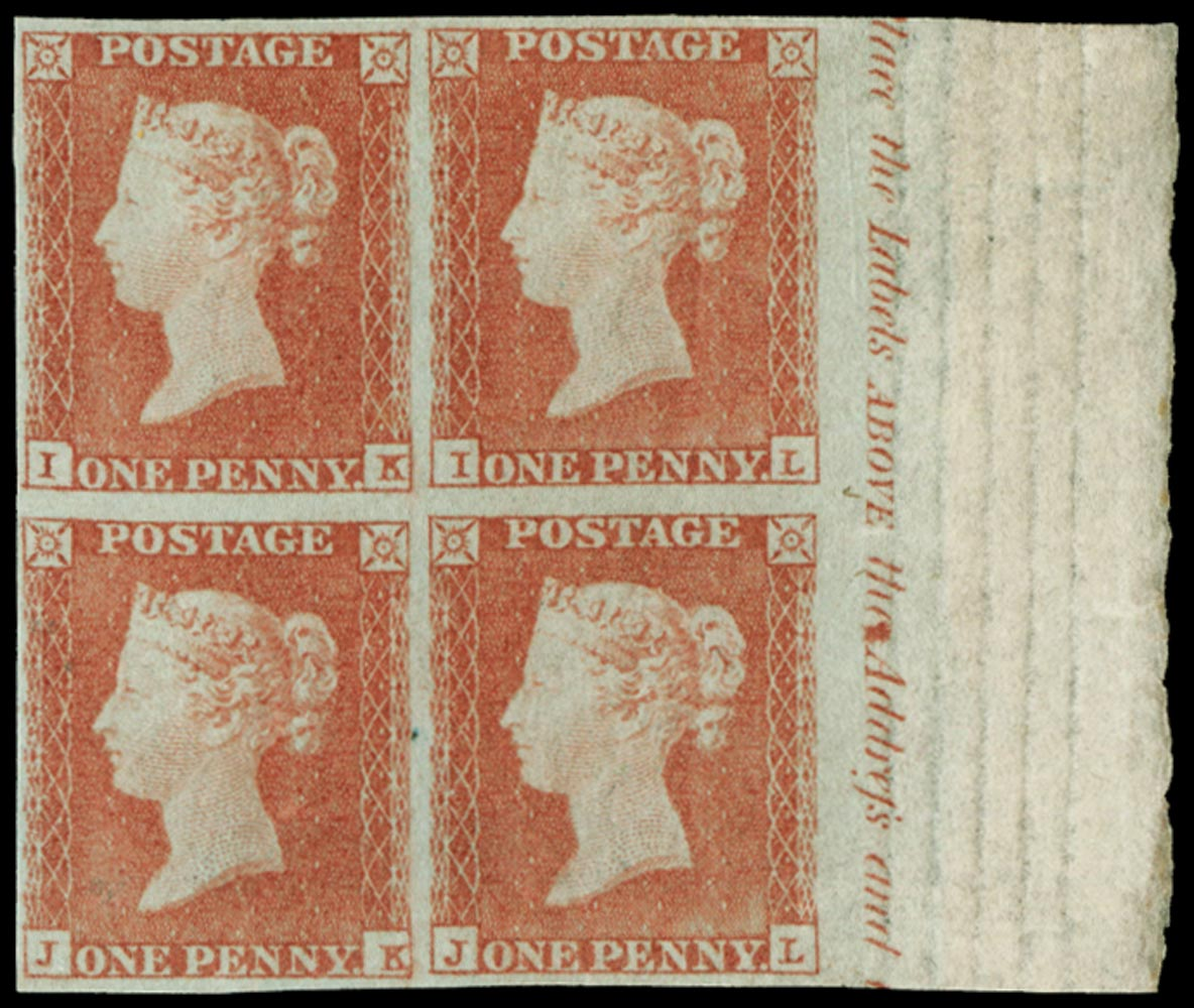GB 1841  SG9 Pl.92 Mint