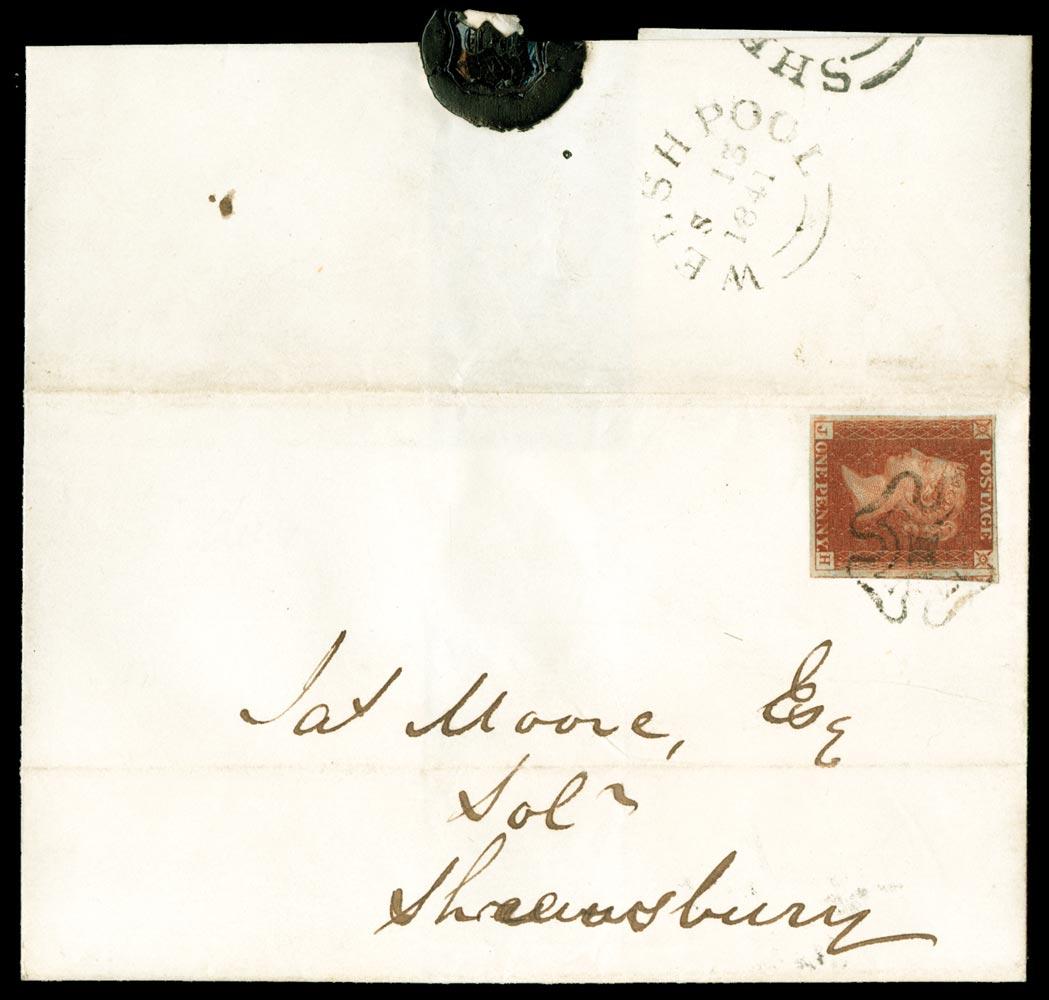 GB 1841  SG8 Pl.15 Cover