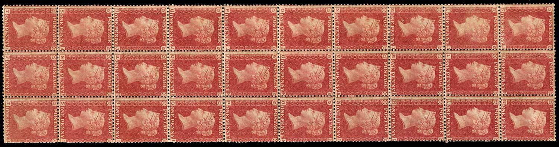 GB 1861  SG42 Pl.51 Mint