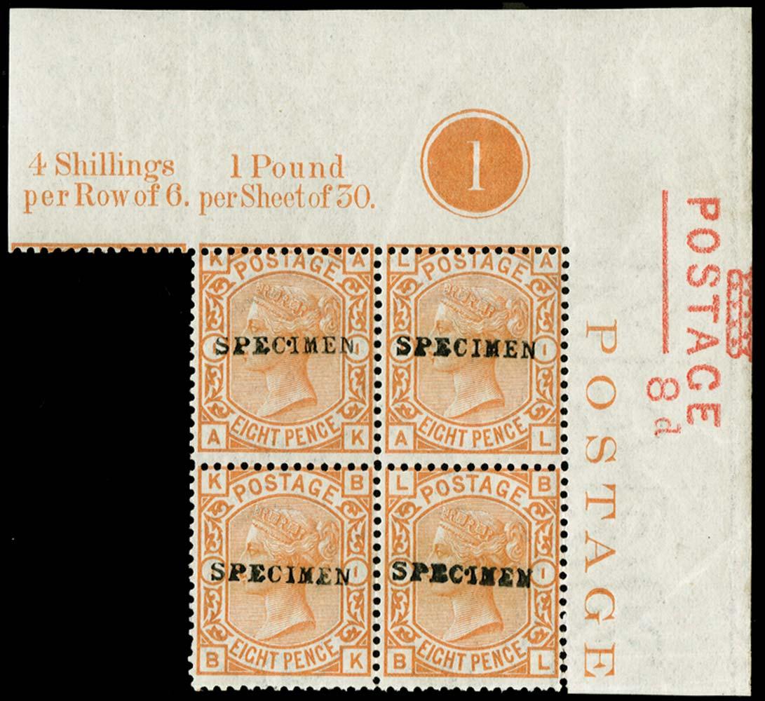 GB 1876  SG156s Pl.1 Specimen