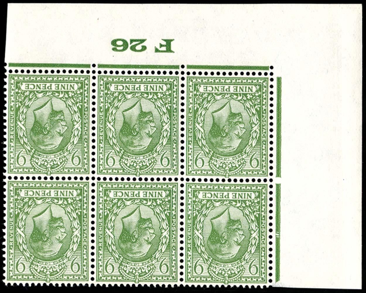 GB 1924  SG427wi Mint