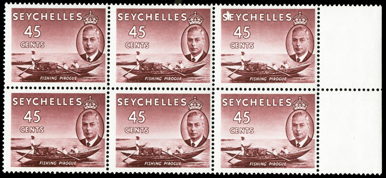 SEYCHELLES 1952  SG166/a Mint 45c watermark error CROWN MISSING