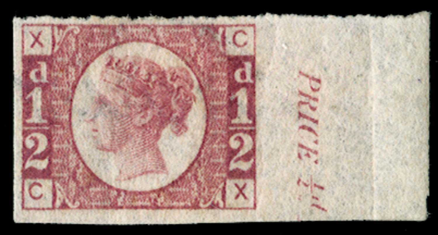 GB 1870  SG48a Pl.1 Mint imperforate.