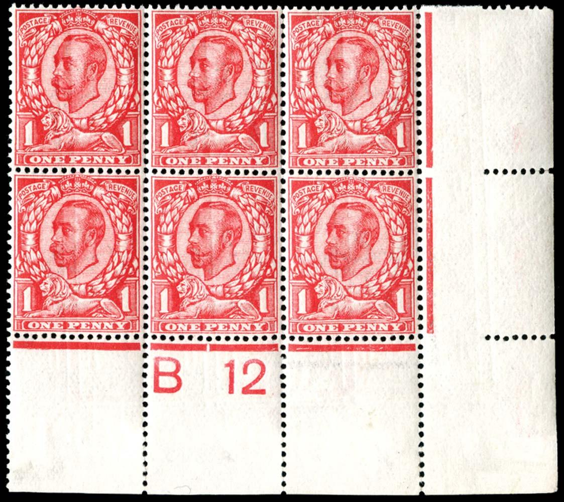 GB 1912  SG341b Mint