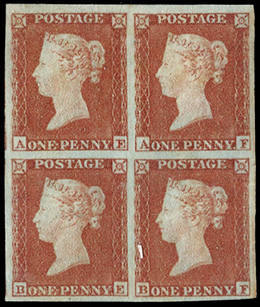 GB 1841  SG8 Pl.153 Mint