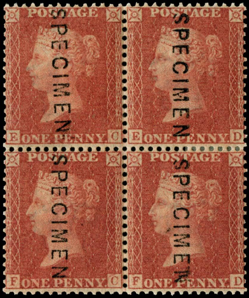 GB 1855  SG29s Pl.35 Specimen