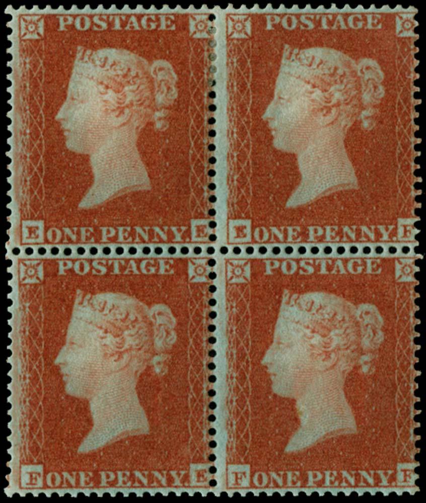 GB 1850  SG16b Pl.98 Mint