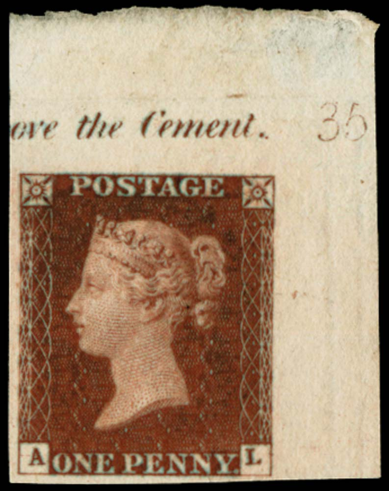 GB 1841  SG8var Pl.35 Mint