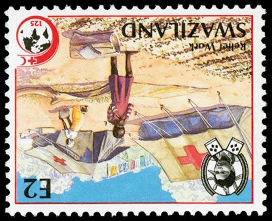 SWAZILAND 1989  SG556w Mint
