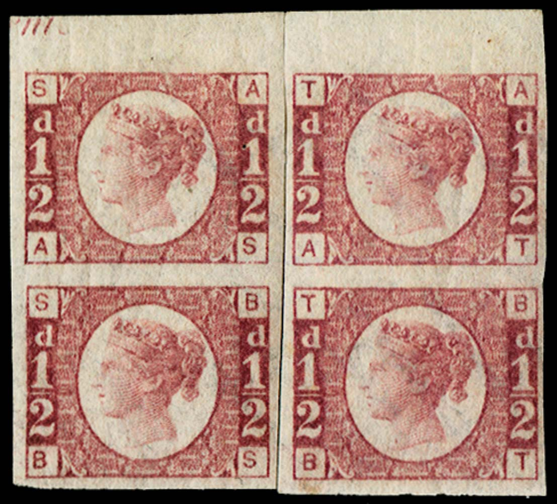 GB 1870  SG48a Pl.1 Mint Imperforate (vertical pairs).