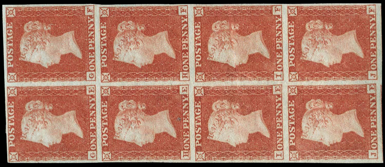 GB 1841  SG8 Pl.157 Mint