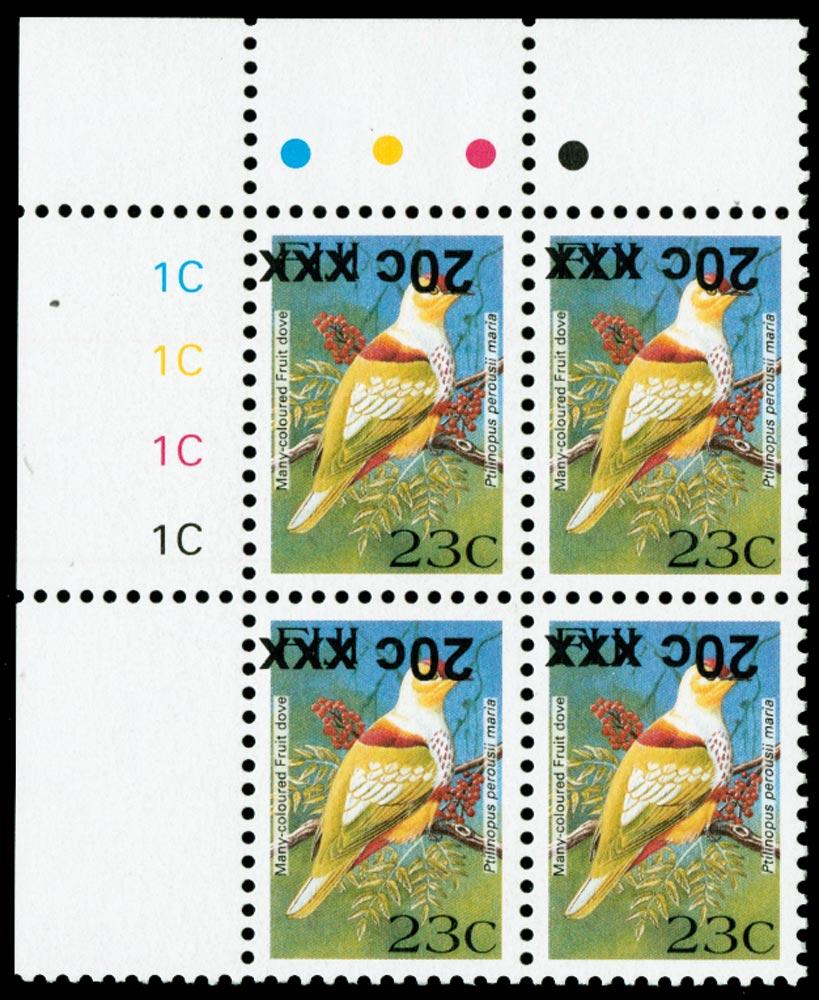 FIJI 2006  SGF1361a Mint