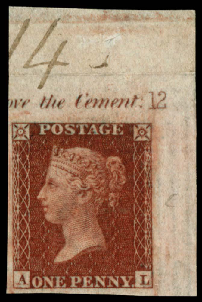 GB 1855  SG24var Pl.12 Mint