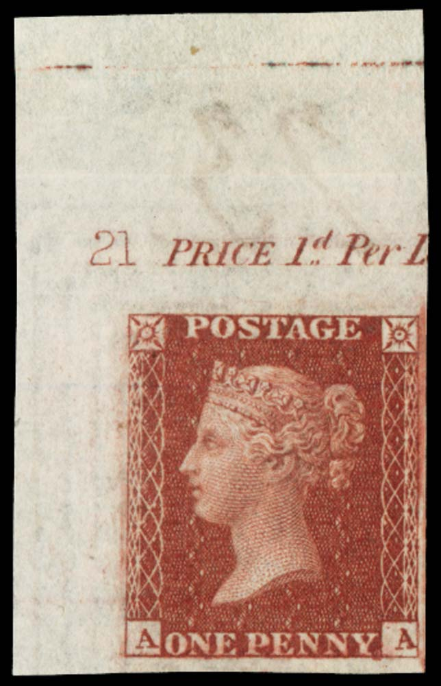 GB 1855  SG24var Pl.21 Mint