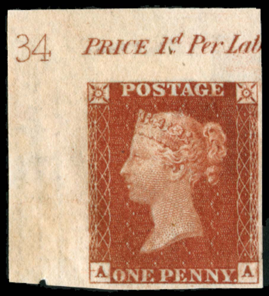 GB 1841  SG8var Pl.34 Mint