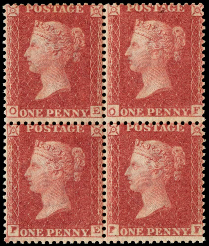 GB 1862  SG40var Pl.R16 Mint