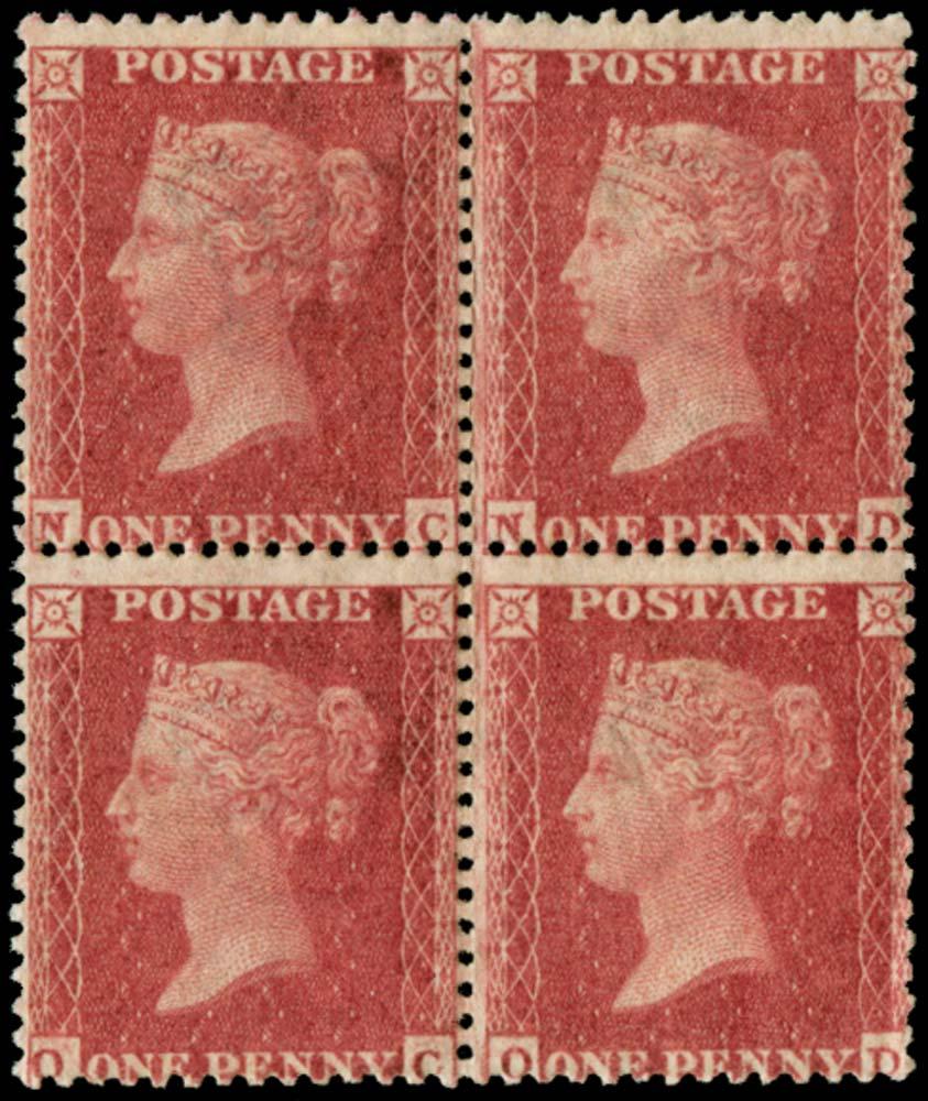 GB 1862  SG40var Pl.R15 Mint