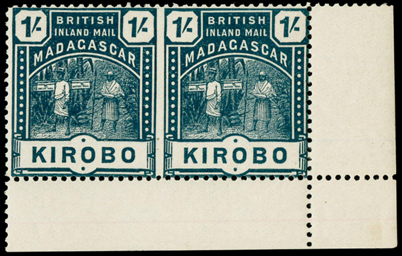 MADAGASCAR (BRITISH) 1895  SG60a Mint