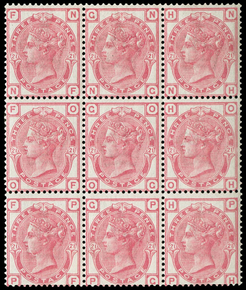 GB 1881  SG158 Pl.21 Mint