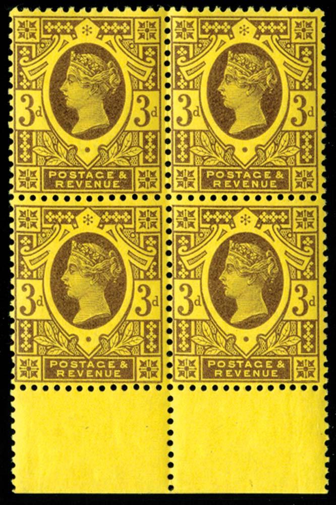 GB 1887  SG204 Mint