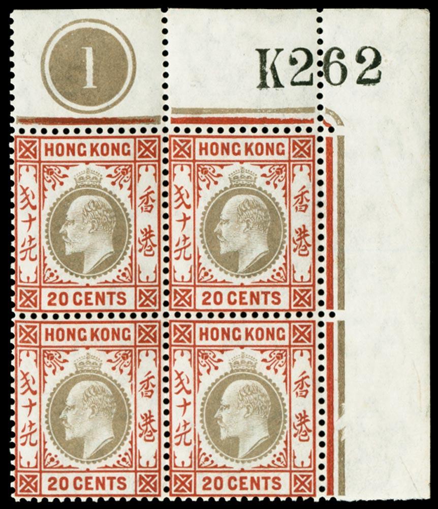 HONG KONG 1904  SG83 Mint