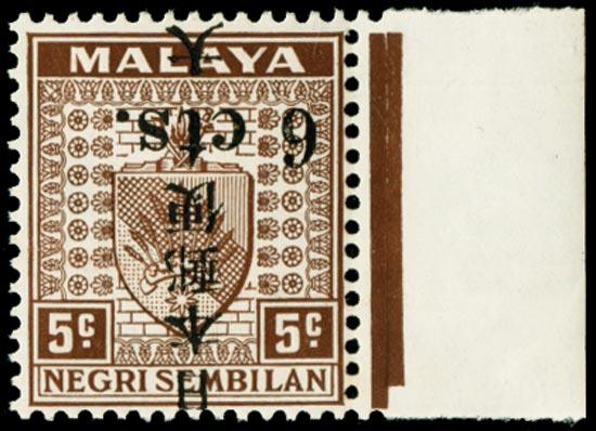 MALAYA JAP OCC 1942  SGJ268a Mint