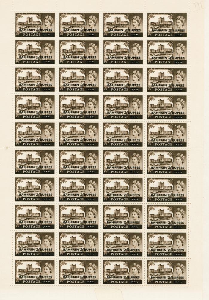 BAHRAIN 1955  SG94b Mint