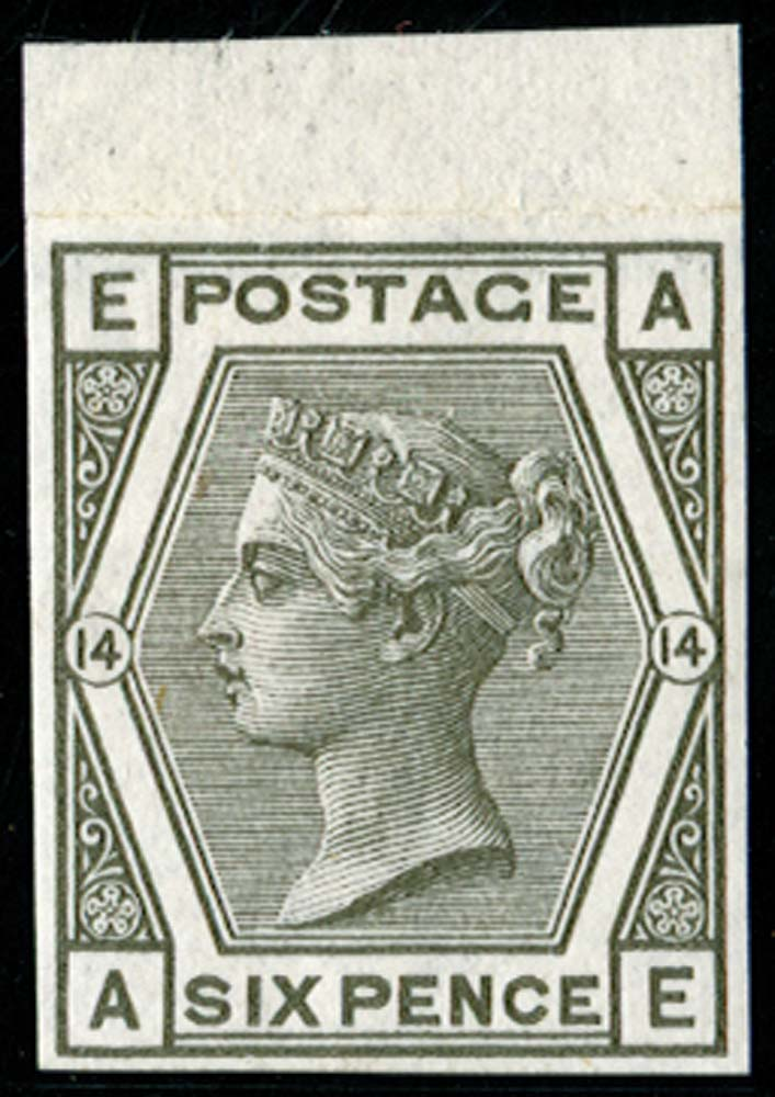 GB 1875  SG147var Pl.14 Mint