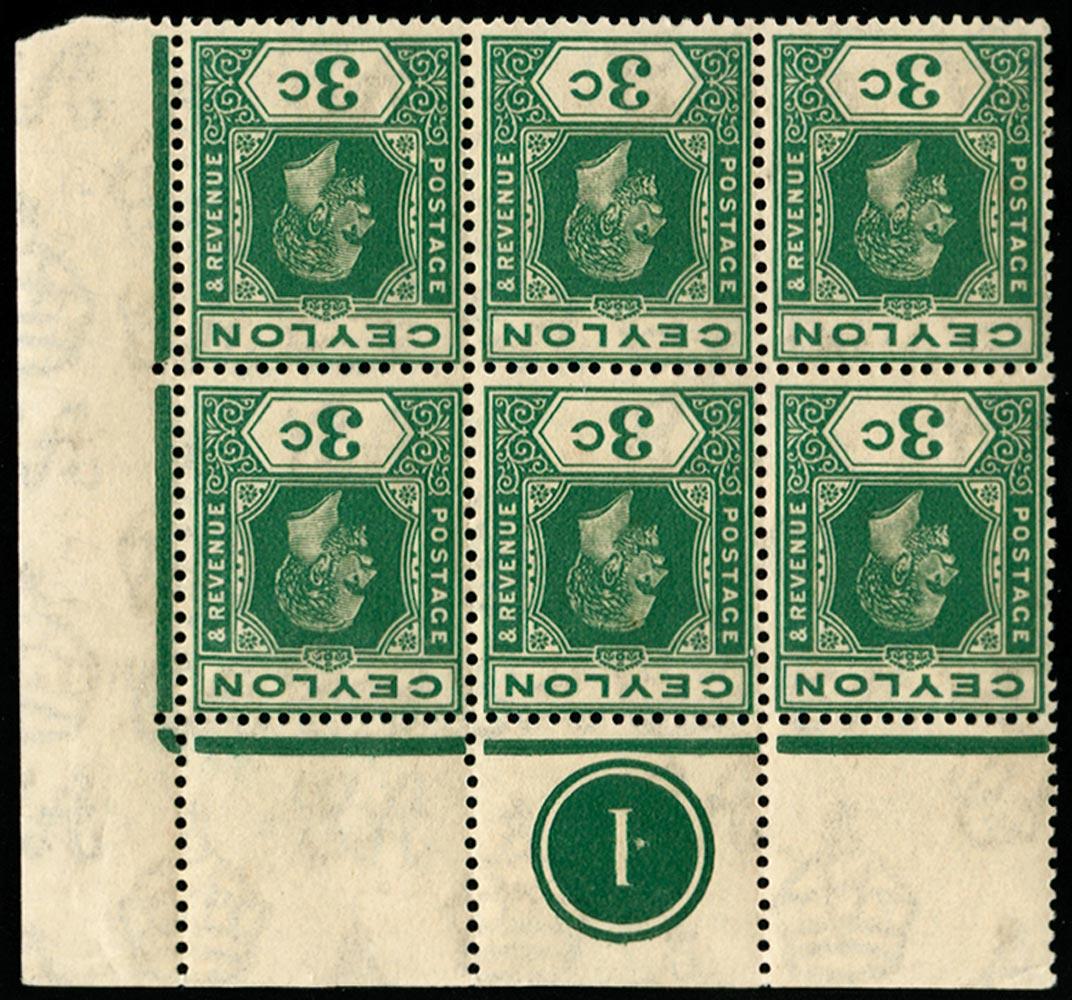CEYLON 1921  SG339w Mint