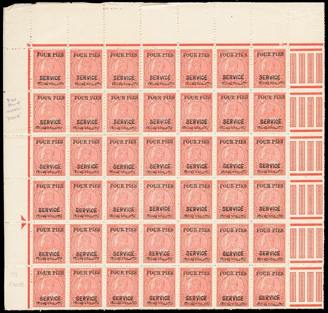 I.F.S. TRAVAN-COCHIN 1949  SGO2b/ba Official