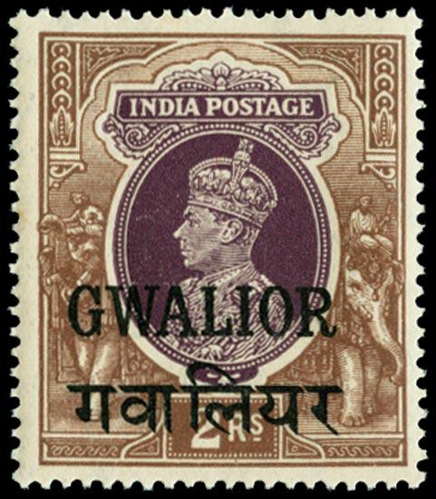 I.C.S. GWALIOR 1938  SG113 Mint