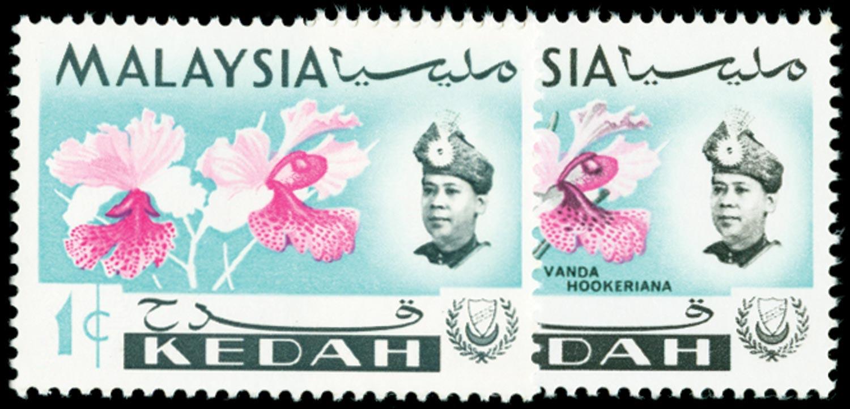 MALAYA - KEDAH 1965  SG115a Mint