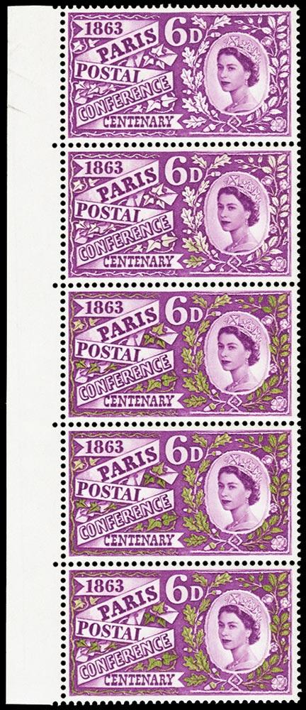 GB 1963  SG636a Mint