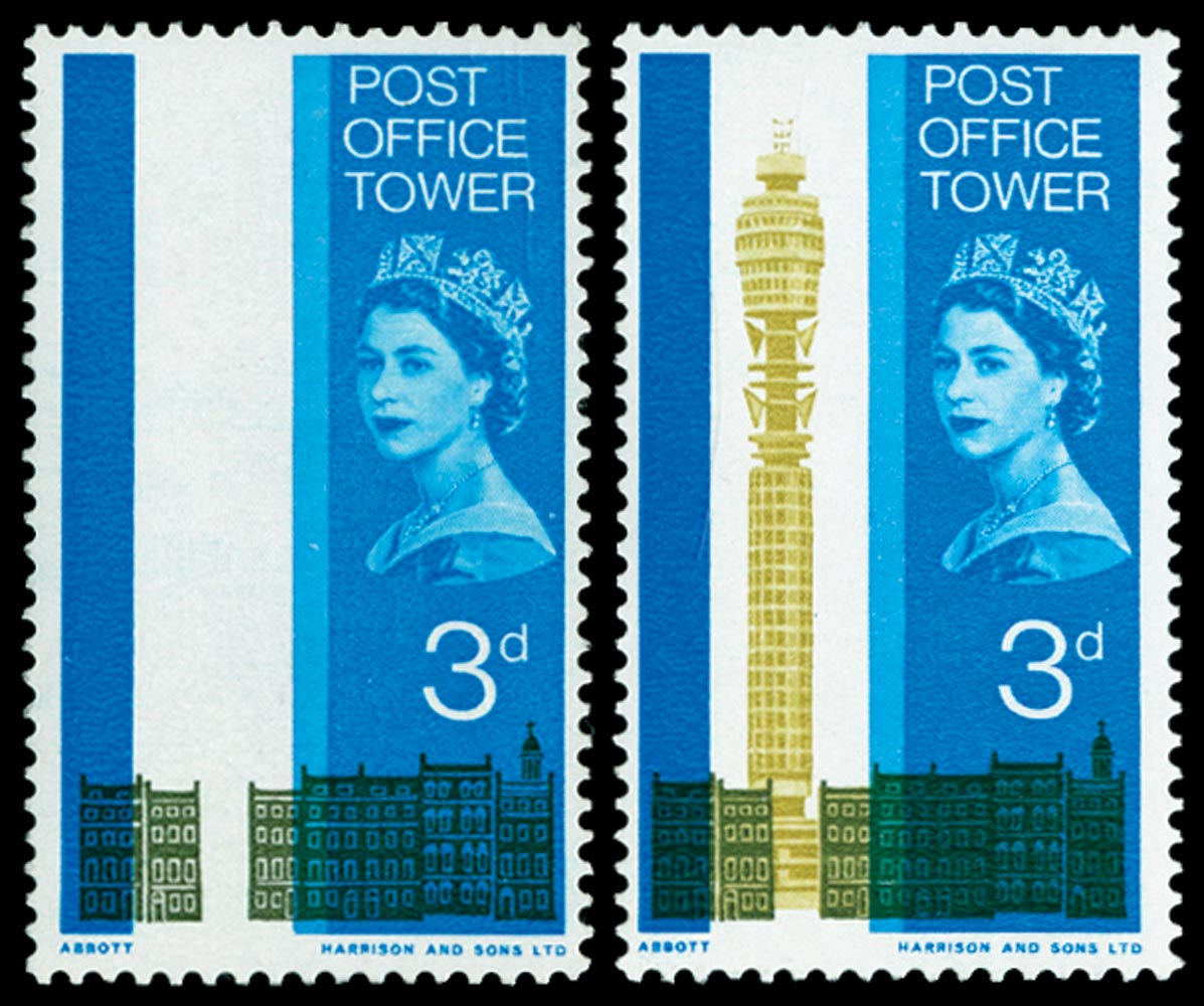 GB 1965  SG679a Mint olive yellow omitted