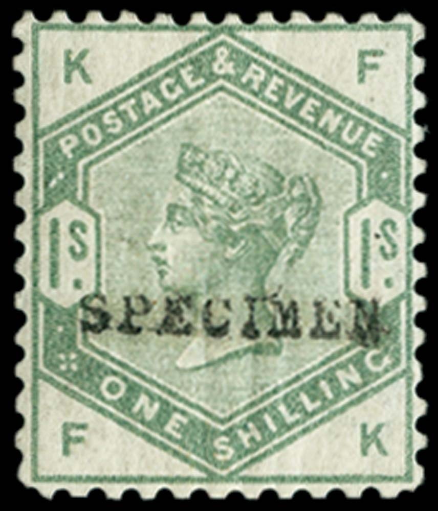 GB 1884  SG196var Specimen