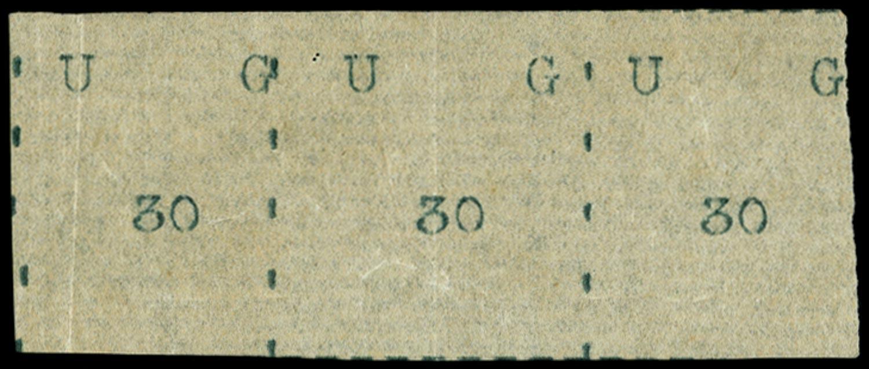UGANDA 1895  SG3, var Mint