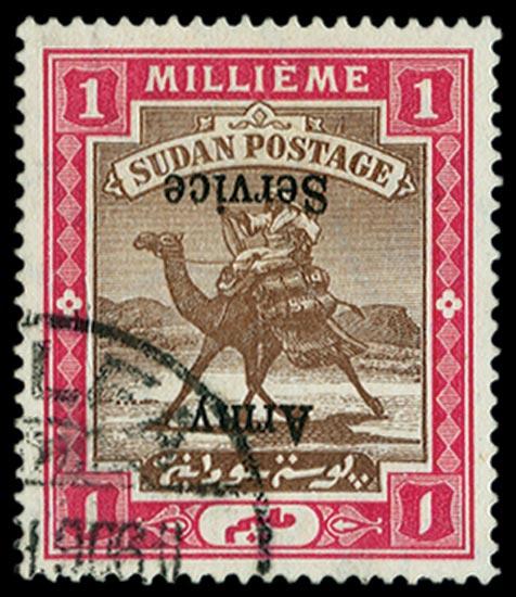 SUDAN   SGA6b Official