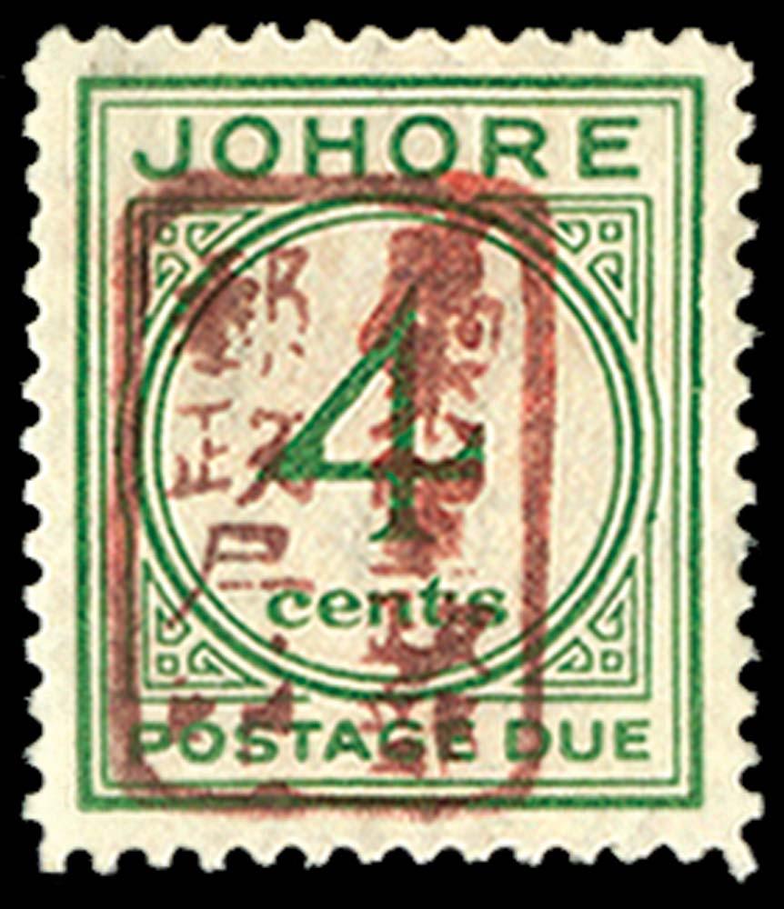 MALAYA JAP OCC 1942  SGJD2 Postage Due