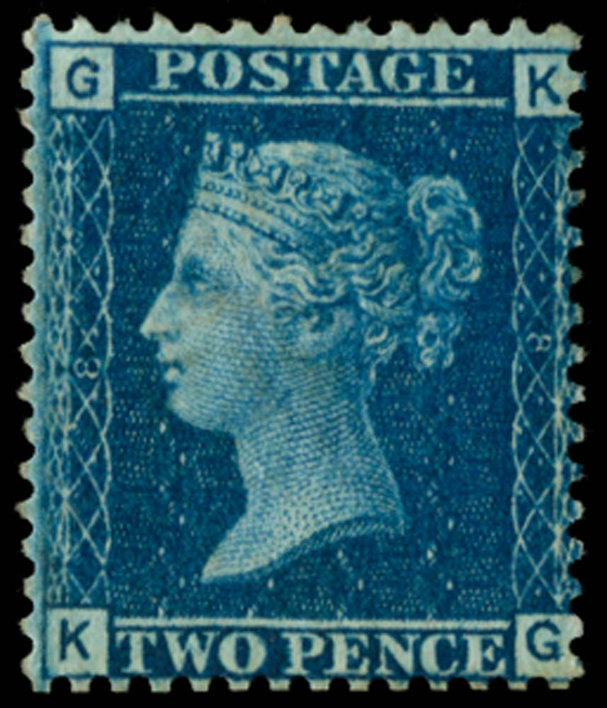 GB 1858  SG45 Pl.8 Mint