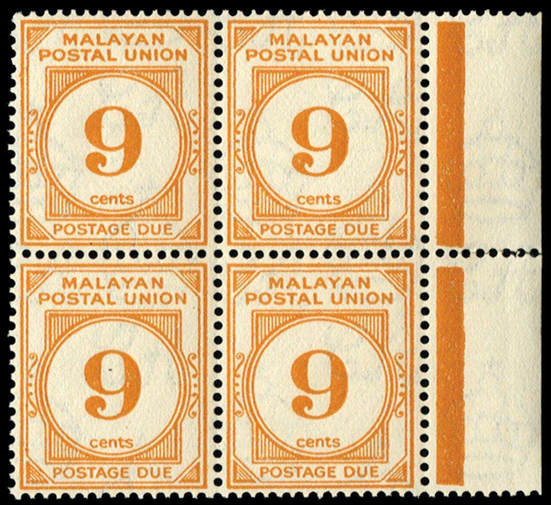 MALAYA - M.P.U. 1945  SGD11 Postage Due