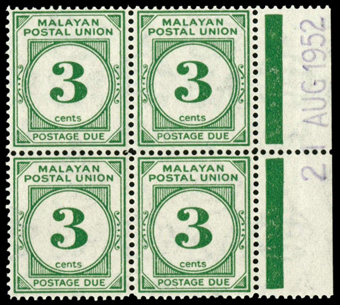 MALAYA - M.P.U. 1951  SGD16 Postage Due
