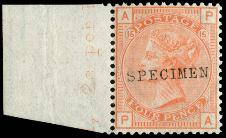 GB 1876  SG152s Pl.15 Specimen