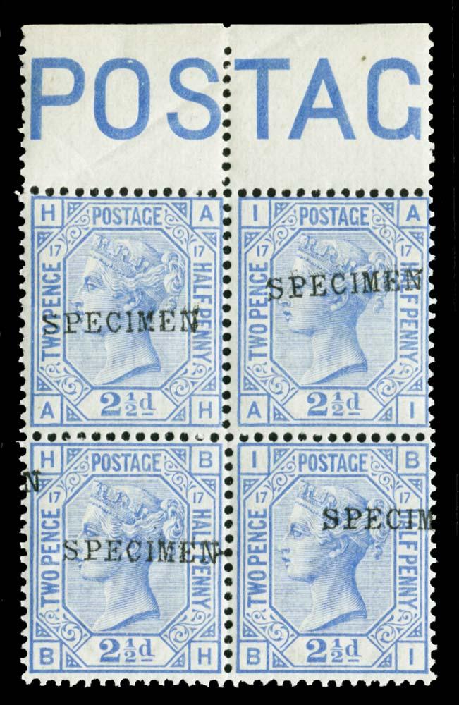 GB 1880  SG142s Pl.17 Specimen