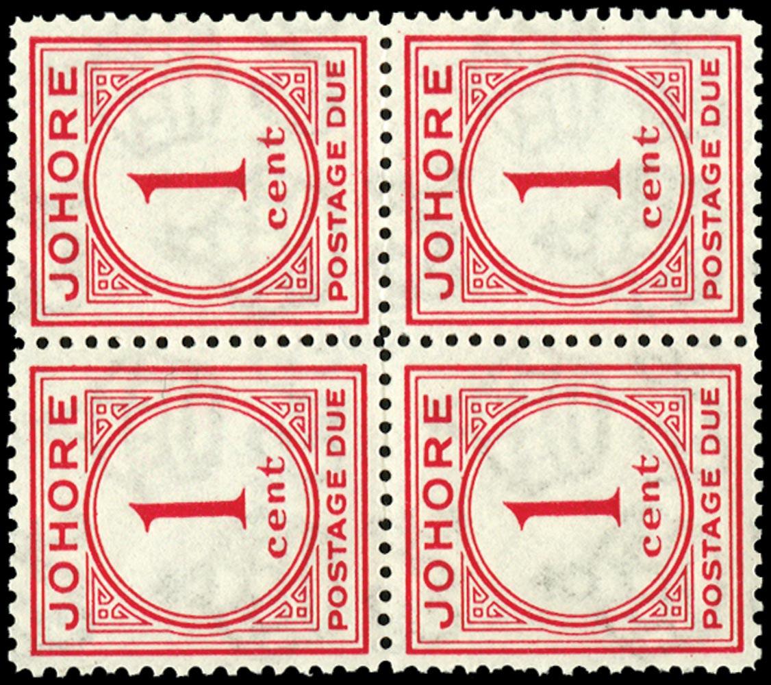 MALAYA - JOHORE 1938  SGD1 Postage Due