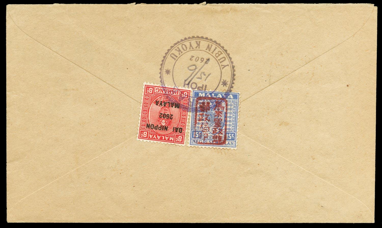 MALAYA JAP OCC 1942  SGJ169,241 Cover
